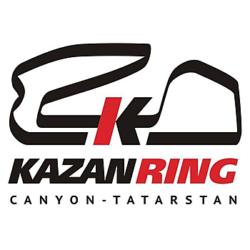 Автодром «Kazan Ring»