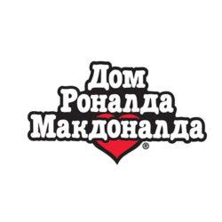Благотворительный фонд «Дом Роналда Макдоналда»