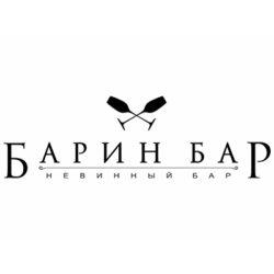 Пивной бар «Барин Бар»